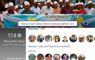 Facebook page of Upazila Family Planning Office, Mirzapur, Tangail