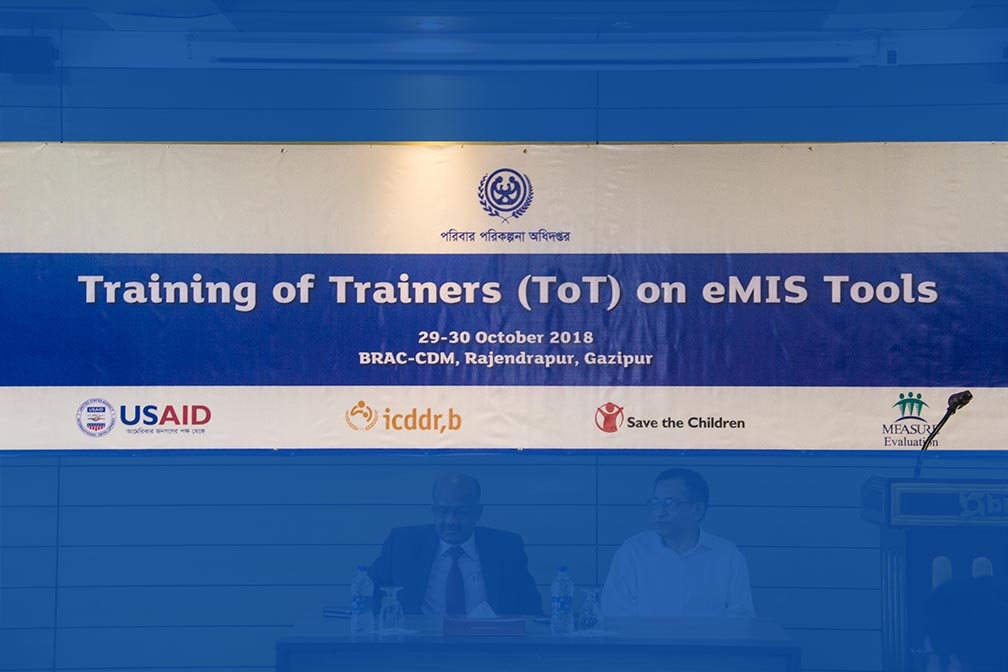 Training of Trainers on eMIS tools for DGFP